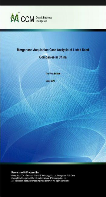 Merger and Acquisition Case Analysis of Listed Seed Companies in China
