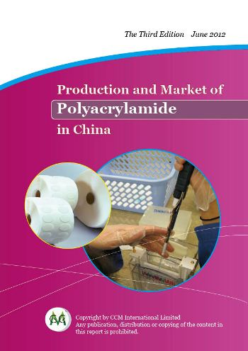 Production and Market of Polyacrylamide in China