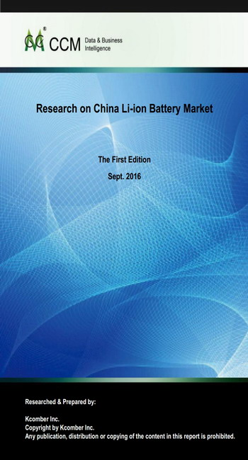 Research on China Li-ion Battery Market