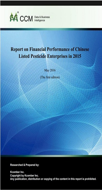 globalization impact analysis for china Introduction changes in governance and political development in china under the impact of globalization analysis of dingxian,zouping globalization on china's.