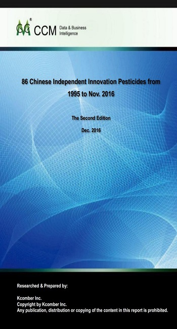 86 Chinese Independent Innovation Pesticides from 1995 to Nov. 2016