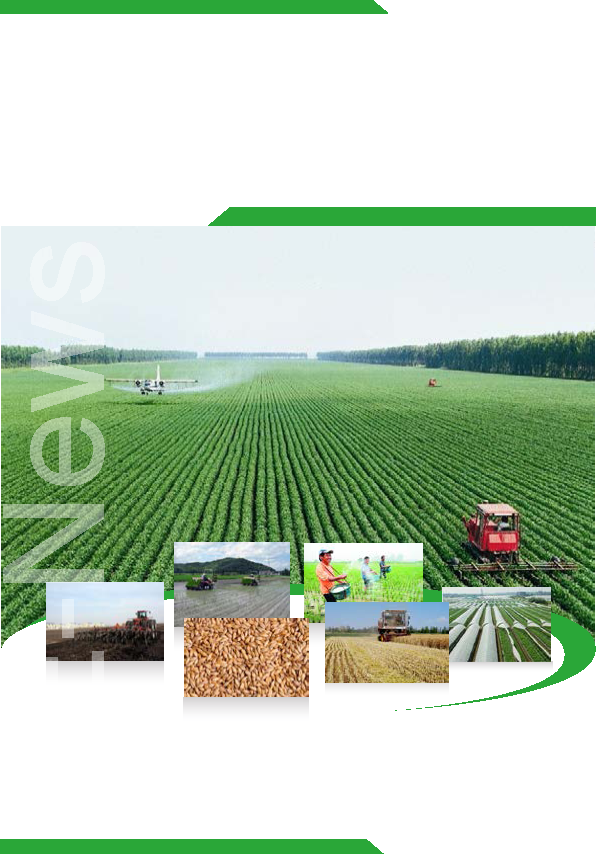 Crop Farming China E-News
