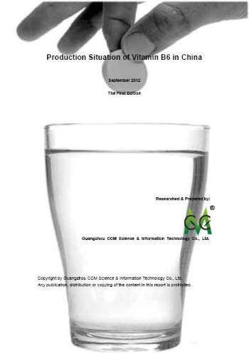 Data report-Production Situation of Vitamin B6 in China