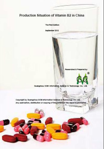Data report_Production Situation of Vitamin B2 in China
