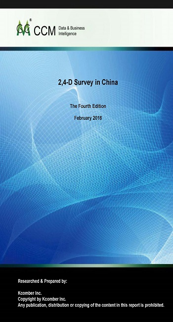 2,4-D Survey in China