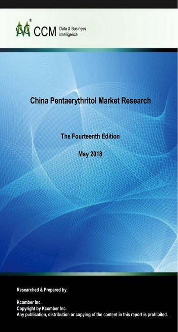 China Pentaerythritol Market Research