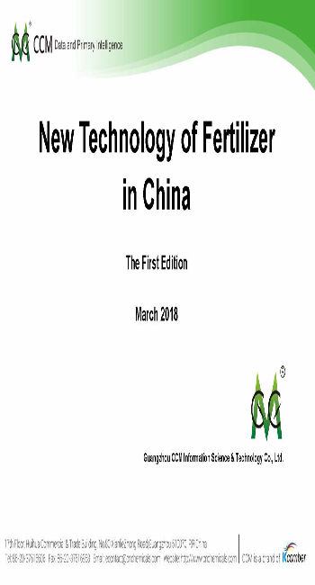New Technology of Fertilizer in China