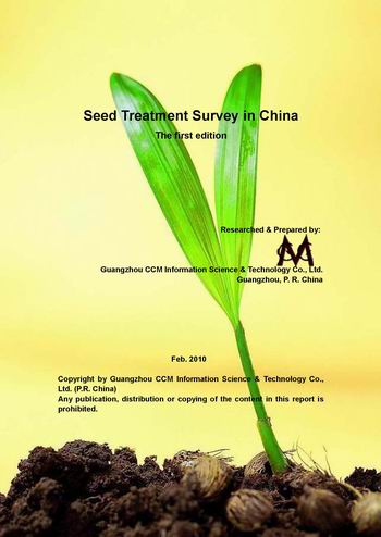 Seed Treatment Survey in China