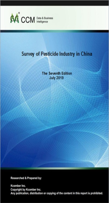 Survey of Pesticide Industry in China