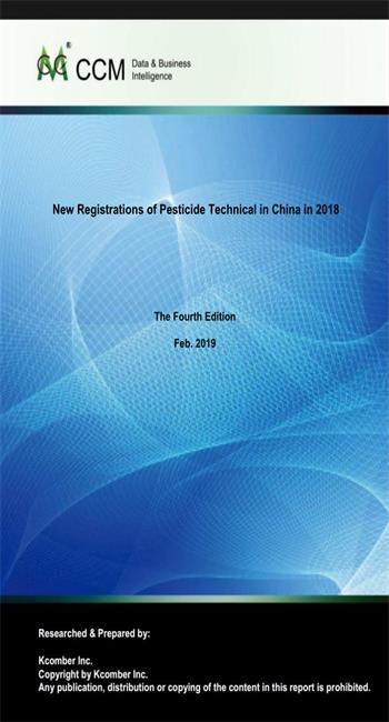 New Registrations of Pesticide Technical in China in 2018