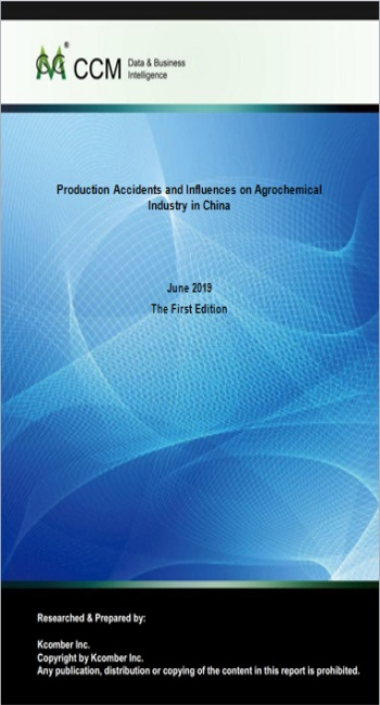 Production Accidents and Influences on Agrochemical Industry in China