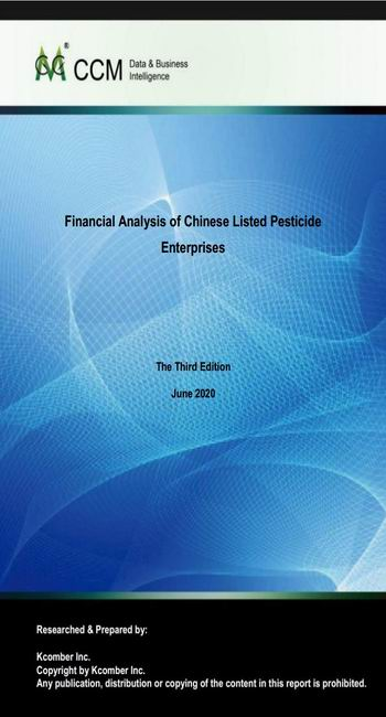 Financial Analysis of Chinese Listed Pesticide Enterprises