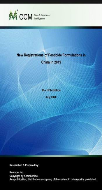 New Registrations of Pesticide Formulations in China in 2019