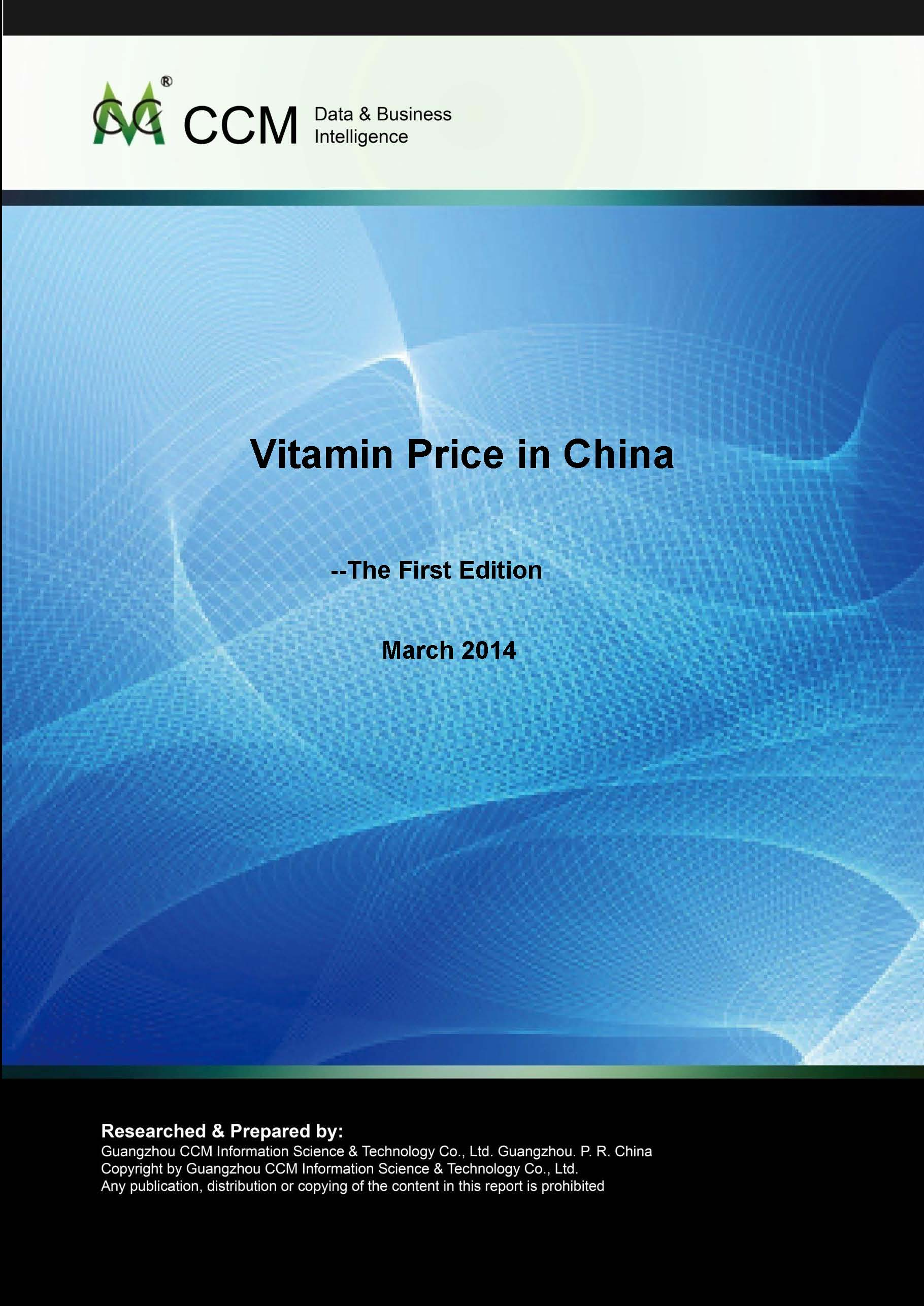 Vitamin Price in China