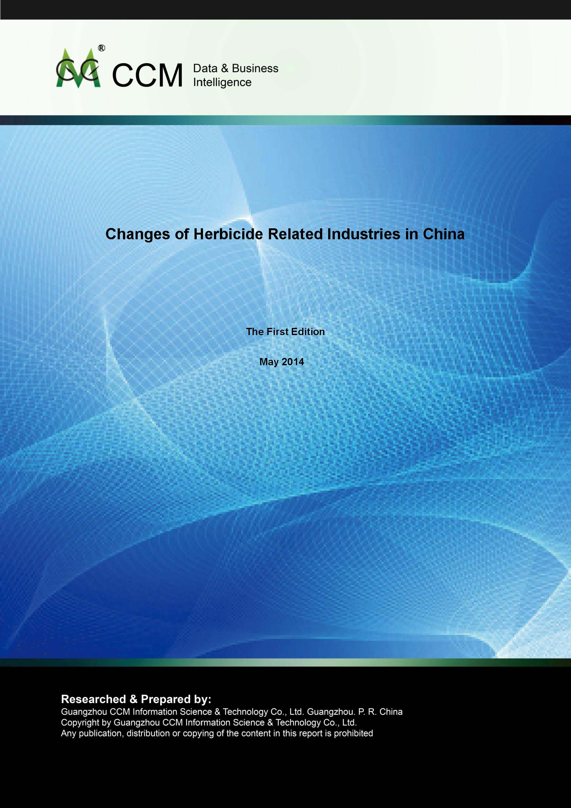 changes in industry china Changes that have reshaped the chinese manufacturing sector  exceeds final  estimates of national gdp by china's national bureau of.