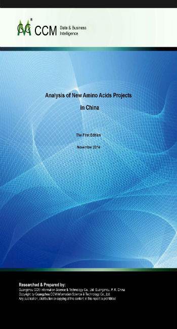 Analysis of New Amino Acids Projects in China