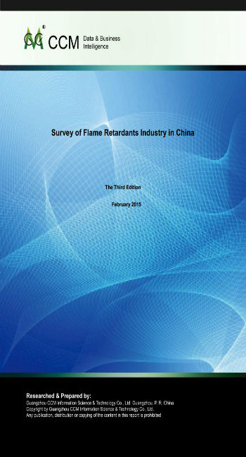 Survey of Flame Retardants Industry in China