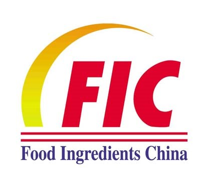 Food Ingredients China (FIC 2017)