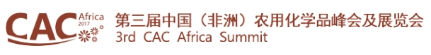 CAC Africa Summit