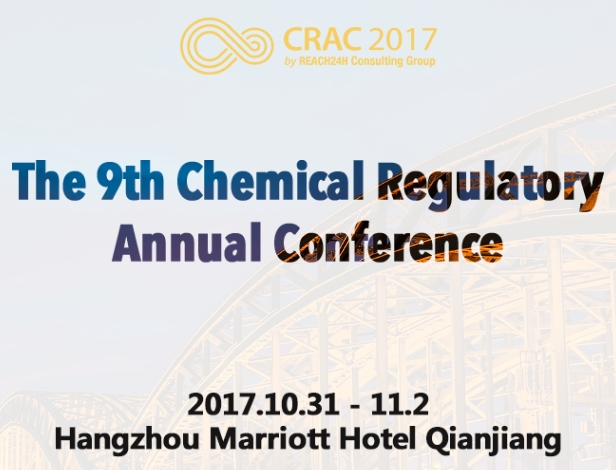 The 9th Chemical Regulatory Annual Conference