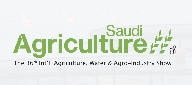 The Saudi Agriculture Exhibition