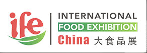 International Food Exhibition China