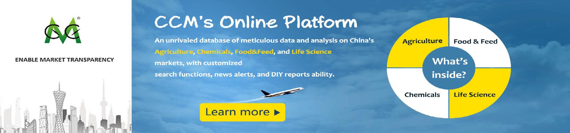 China Market Research database - Online Platform