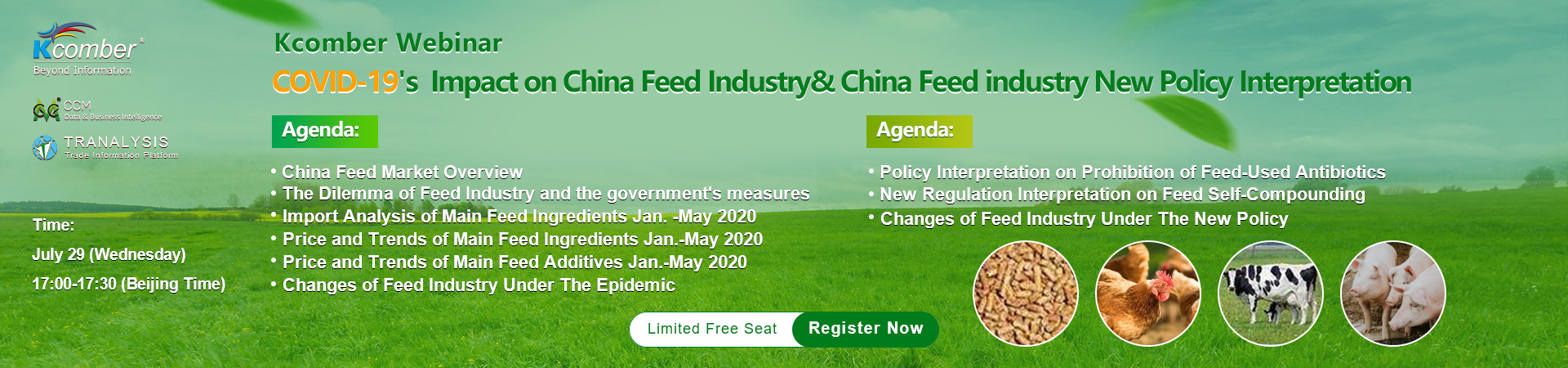 COVID-19's  Impact on China Feed Industry and China Feed industry New Policy Interpretation