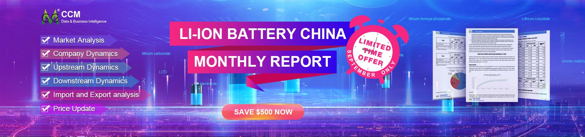 Li-ion battery newsletter