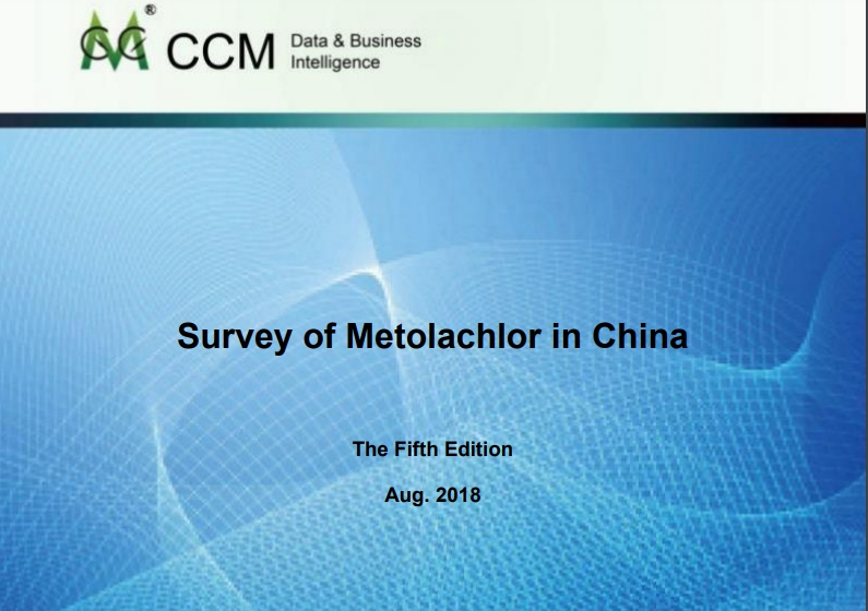 Survey of Metolachlor in China 2018