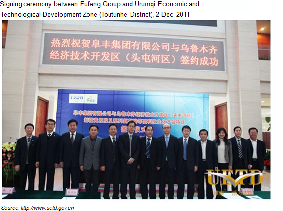 Signing ceremony between Fufeng Group Co., Ltd. and an economic and technological development zone in Toutunhe District, 2 Dec. 2011